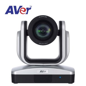 AVer CAM520 The USB Plug-and-Play and Professional Unified Communications Camera for All Kinds of Businesses